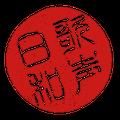 utatoartdewakuwakuのプロフィール