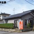 富山合同会計 富山事務所のプロフィール