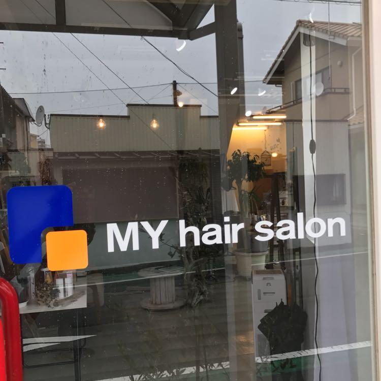 美容師、美容室に行く〜。 | ☆MY...