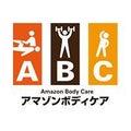 amazon-body-careのプロフィール