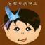 画像 十人十色★☆(*´з`*)☆★ありのままの自分にくつろぐのユーザープロフィール画像