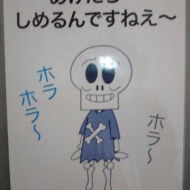 なおキンガー
