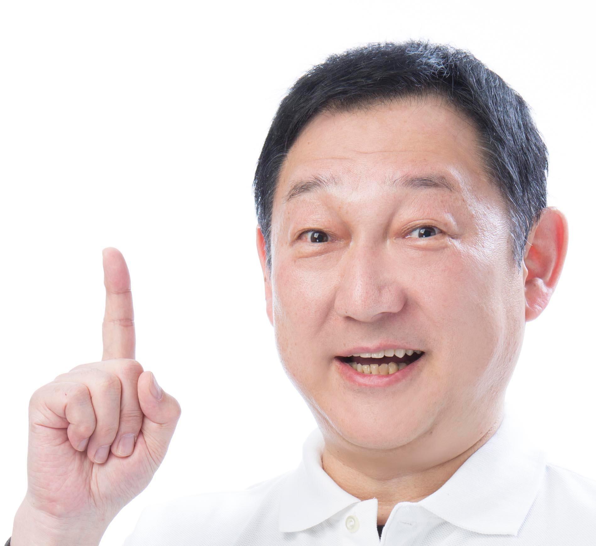整体院 熊さんの院長:熊谷淳です(^^)/