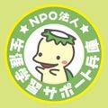 SHOSAPO(NPO法人 生涯学習サポート兵庫)のプロフィール