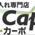 dacapo-sakaiのプロフィール