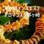 画像 茅ヶ崎メンズエステ〜アロマコスタ茅ヶ崎ブログのユーザープロフィール画像