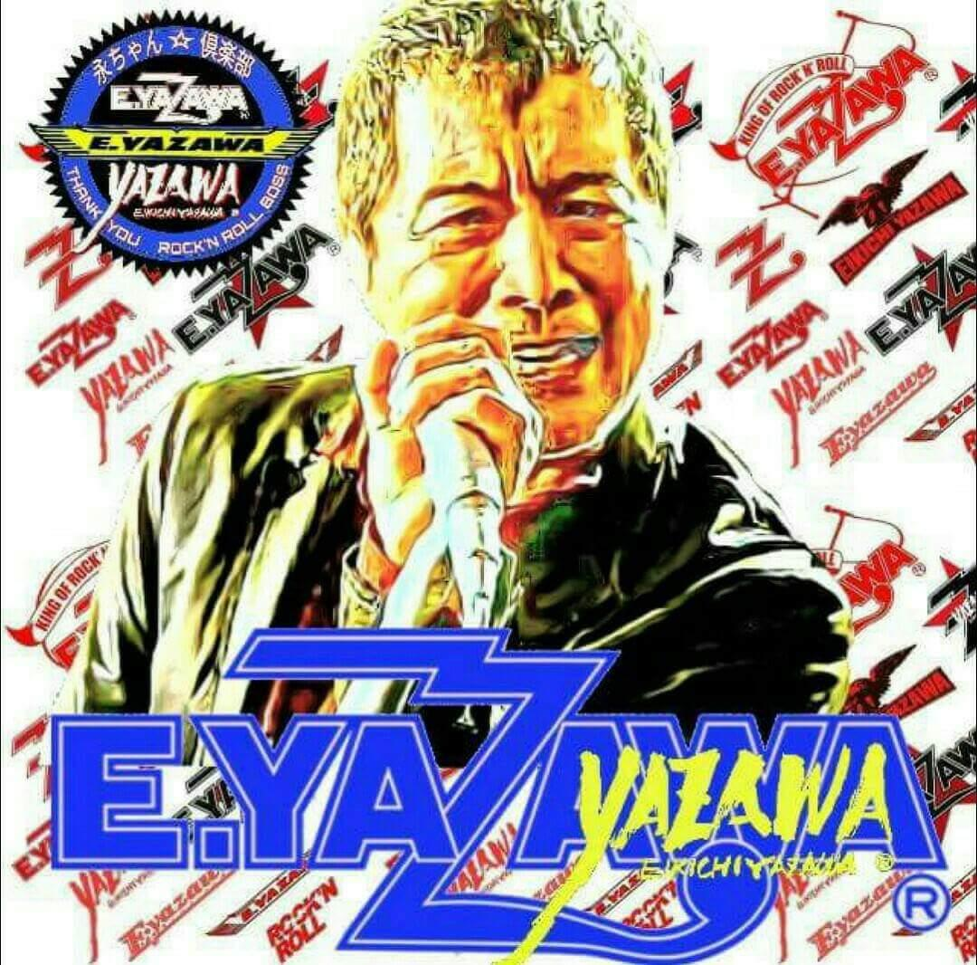 YAZAWA Only One