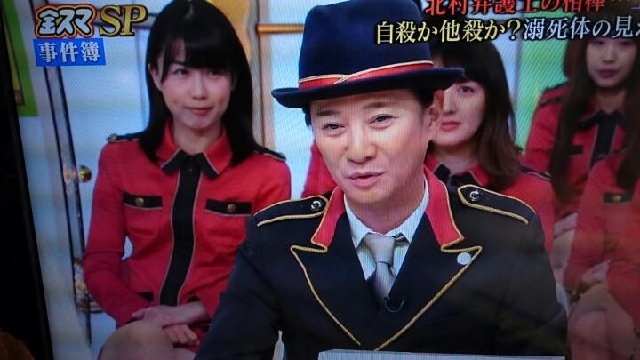 ♡ 横山 舞衣 ♡