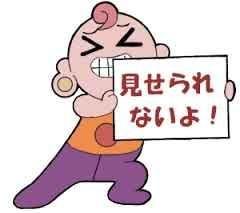 ☆alone‥♂☆