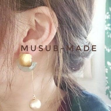 musub-made