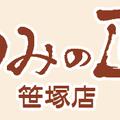 もみの匠 笹塚店のプロフィール