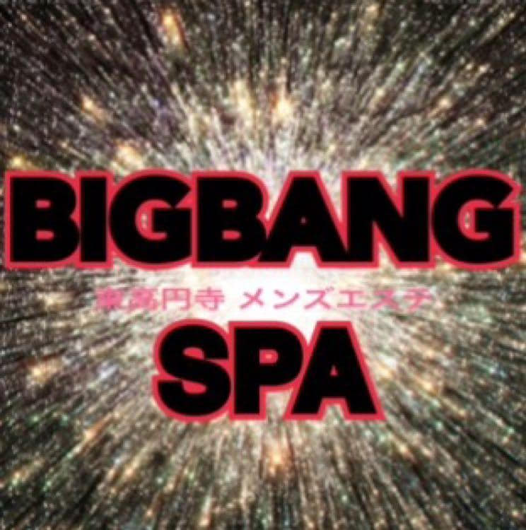 bigbangspa2018