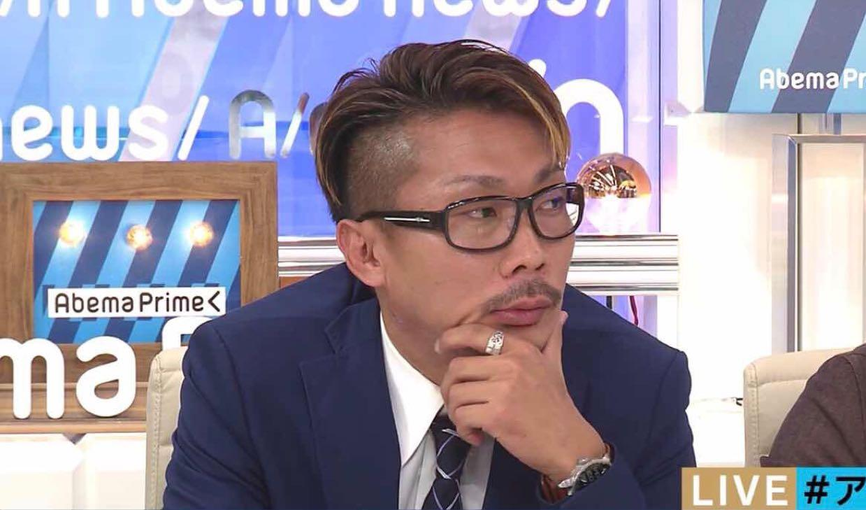 沖田臥竜 wiki