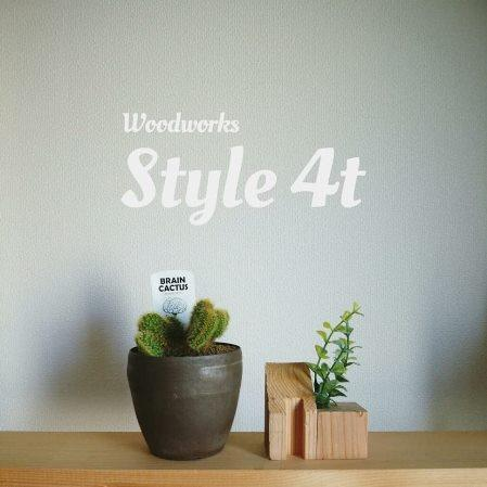 Woodworks Style4t