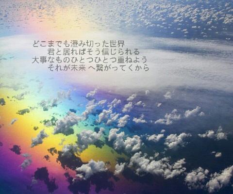 たちょ×つっきー(*´∀`)