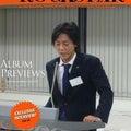 Ryoのプロフィール