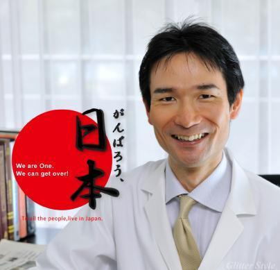 糖尿病高血圧専門 内科医・かまやち正
