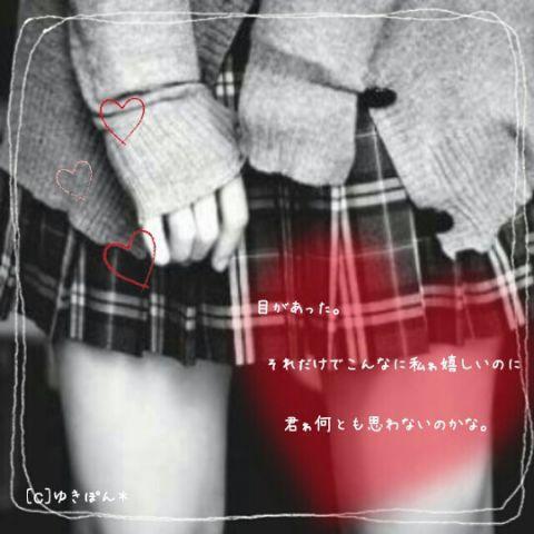 *岡ちゃん*