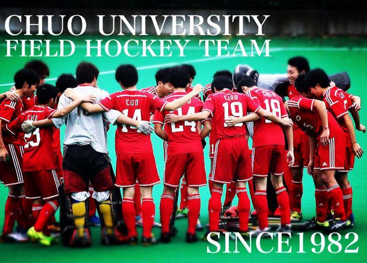 chuo-field-hockey