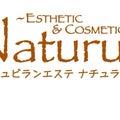 Naturun ナチュラン エステサロンのプロフィール