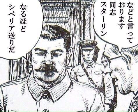 m9(=ω=)<くま!)