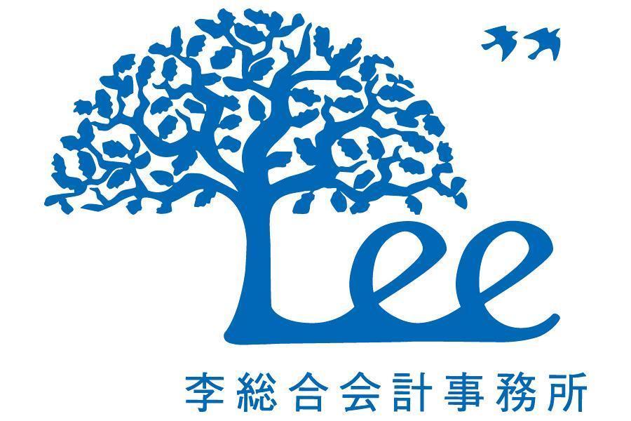 李顕史_売上拡大を支援する公認会計士