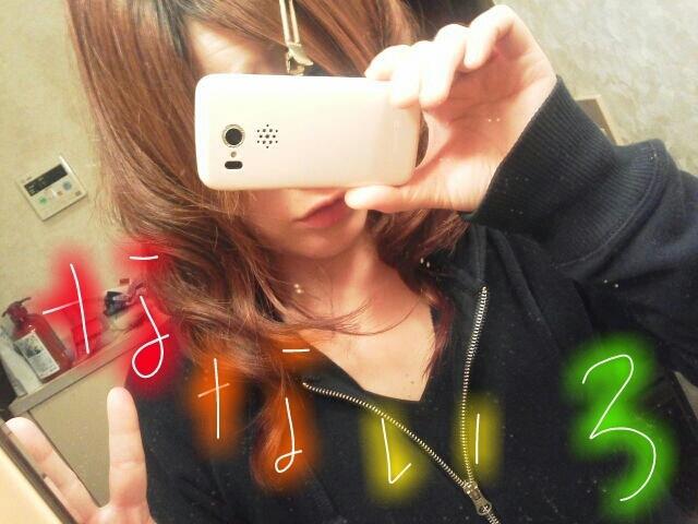 """◆""""僕はArchimedes""""n.izm"""