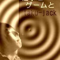 taku-jack【たく】のプロフィール