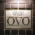 有限会社OVOプランニングのプロフィール