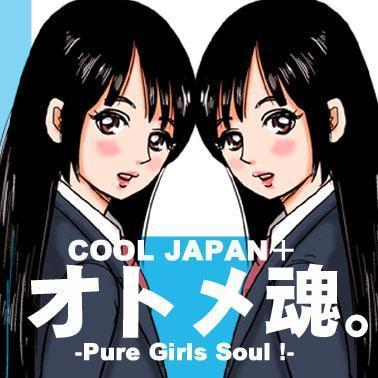 アイドルライブ『オトメ魂。Girls Pure Soul』