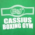 カシアスボクシングジムのプロフィール