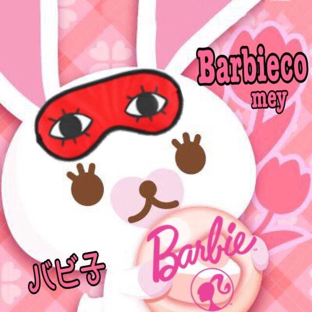 Barbieco