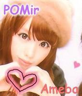 PoMir(하늘)