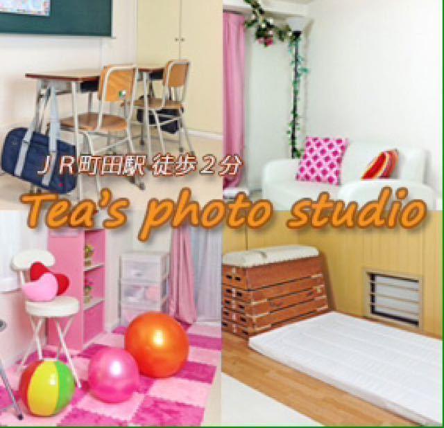 Tea's photo studio