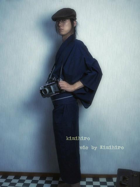 kimihiro watanabe