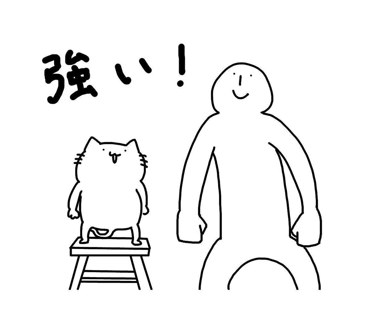 だい(´・∀・`)