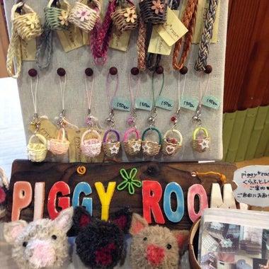 piggy*room