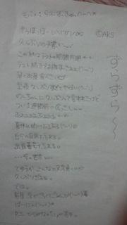 あんにんlove(≧∀≦)