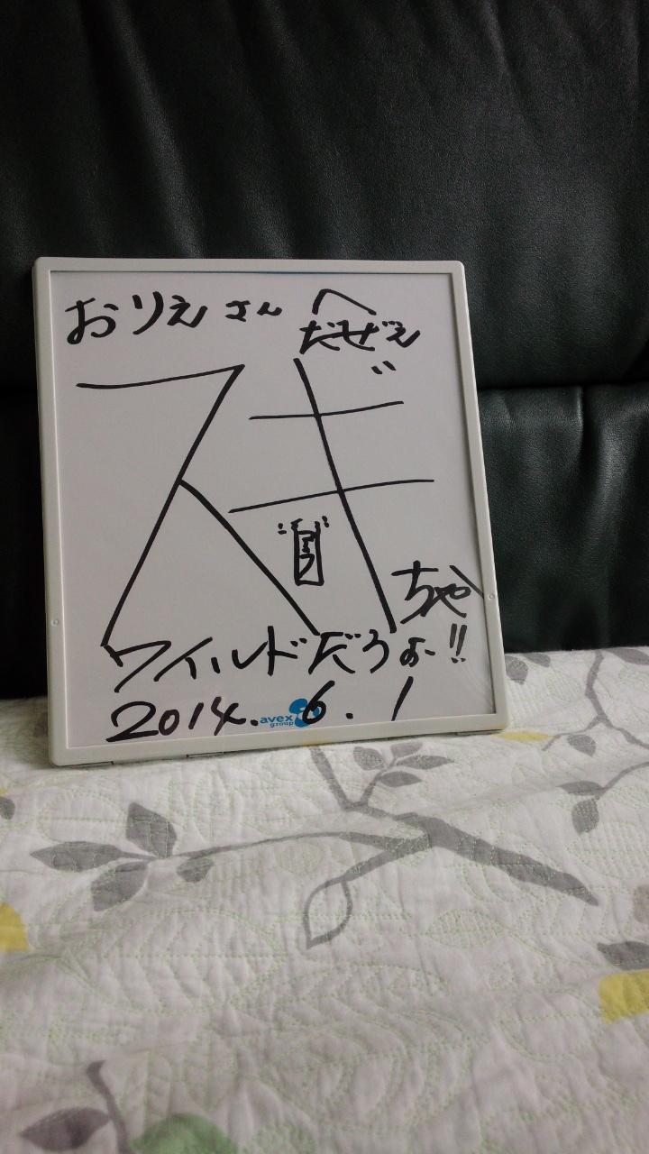 ☆土橋おりえ♀☆