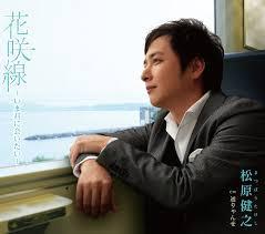 梦姫ニャン♪(ラジオネーム:ピョールトンのマル姫)