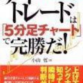 sumidagawa65のプロフィール