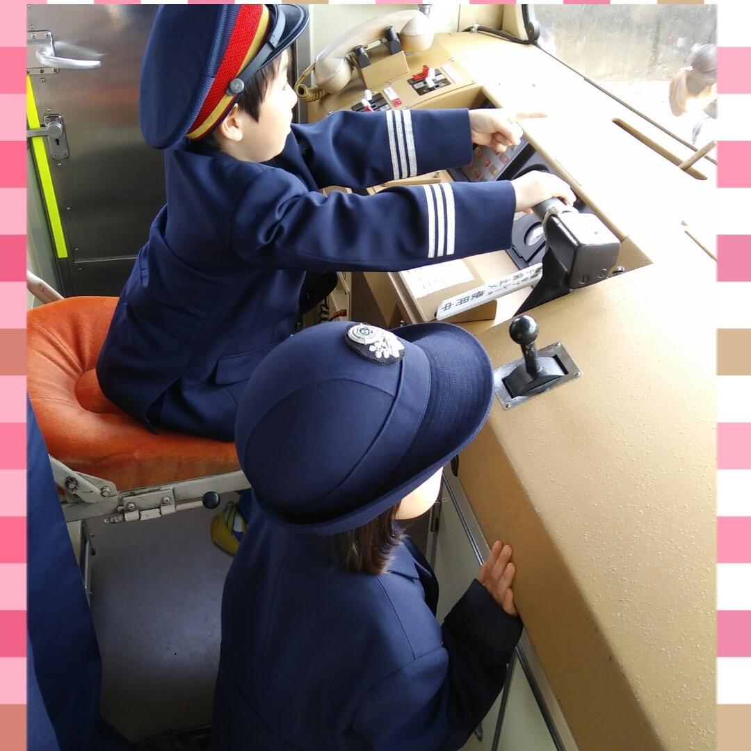 rippl_eri_ngさん