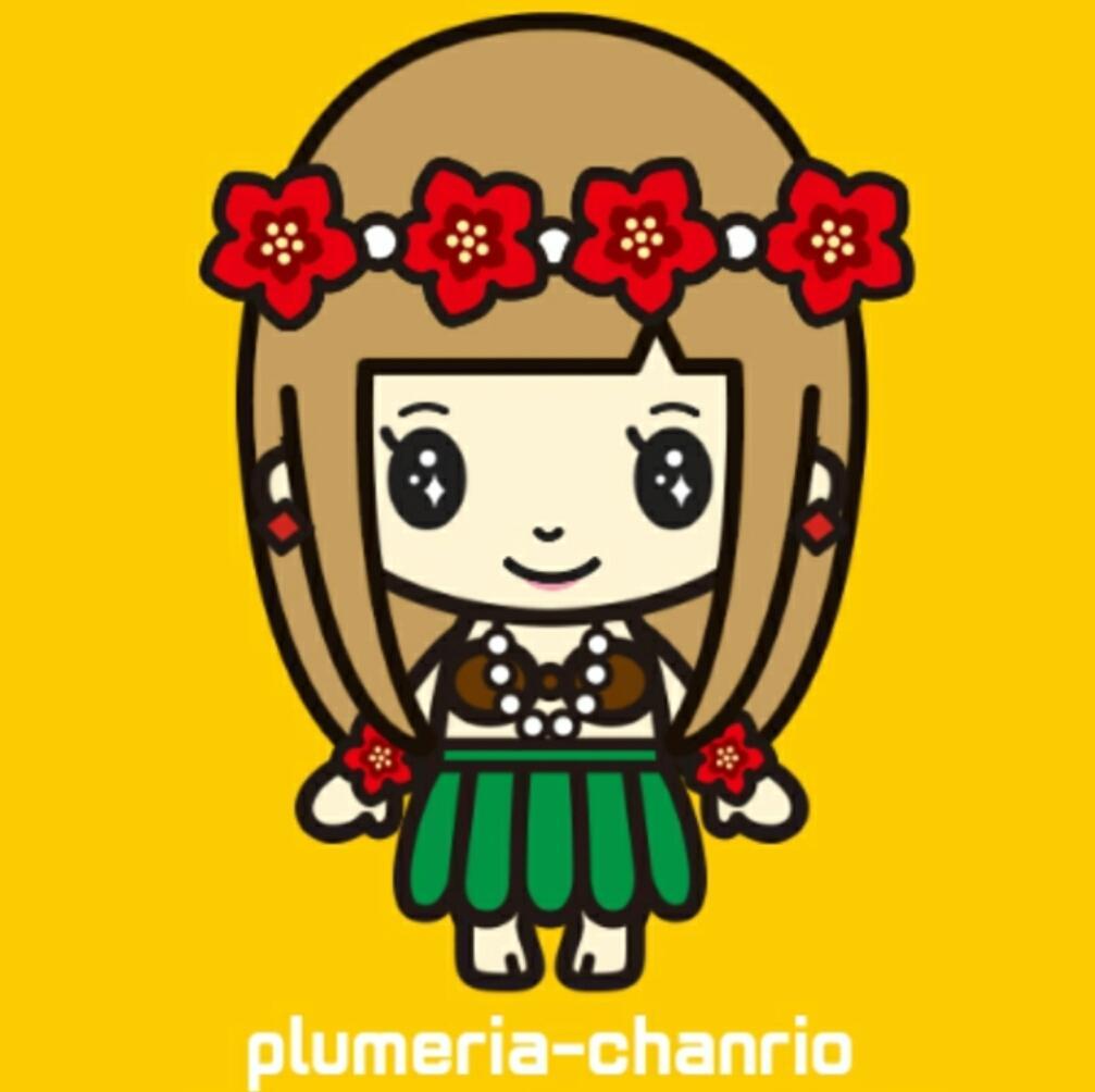 ディズニーファンクラブカレンダー届く | plumeriaのブログ