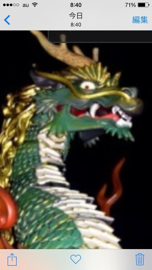 ドラゴンアロー