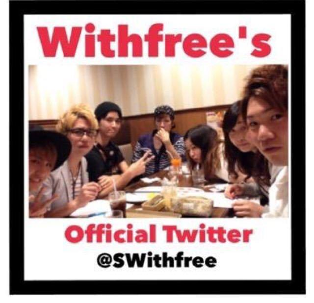 withfrees07