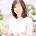 中園久美子のプロフィール