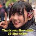 NMB48 薮下柊 応援ブログのプロフィール