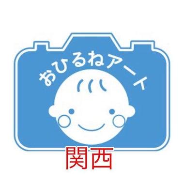 関西おひるねアート大撮影会