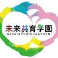 未来共育学園 【京都】のプロフィール