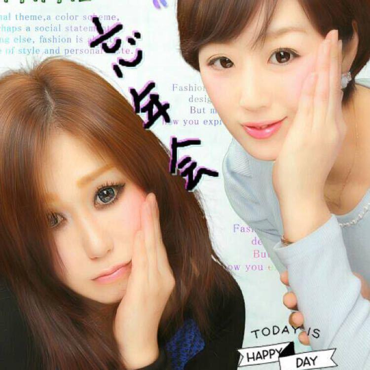 shiosama-no1